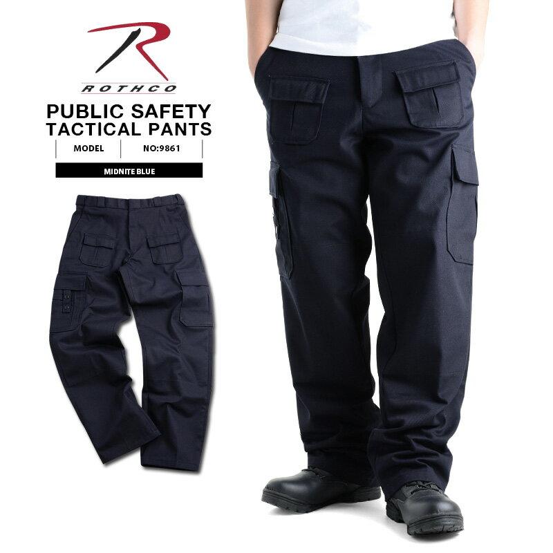 店内20%OFF◆ROTHCO ロスコ 9861 P.S.T.(PUBLIC SAFETY TACTICAL)パンツ WIP メンズ ミリタリー アウトドア キャッシュレス 5%還元 新生活応援 衣替え