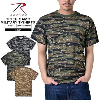 ROTHCO 羅斯老虎迷彩訓練 T 恤短袖子短袖圓領男裝軍事上衣內的 T 襯衫列印 T 迷彩偽裝與老虎迷彩老虎迷彩 T 訓練場為 ROTHCO 羅斯 mss WIP