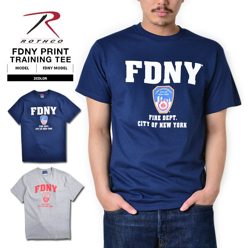 2000 off rothco fdny t for Cross counter tv shirts