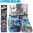 クーポンで15%割引対象◆FREEGUN フリーガン ボクサーパンツ 12 Repeating Pattern 旅行 レジャー 帰省