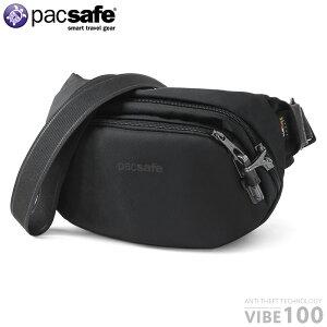 【即納/あす楽】pacsafe パックセーフ 12970182 VIBE 100(バイブ100)ウエストバッグ / ボディーバッグ【Sx】 WIP メンズ ミリタリー アウトドア リュック バッグ キャッシュレス 5%還元 新生活応援 衣替え