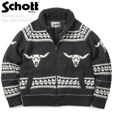 Schott ショット 44959(SCH-F1838) ボアラインド カウチン ジップセーター / ジップカーディガン クリスマス プレゼント 記念 ブランド