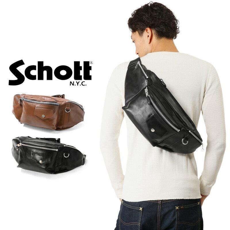 メンズバッグ, ボディバッグ・ウエストポーチ Schott 3169013 RIDERS BODY BAG WIP T