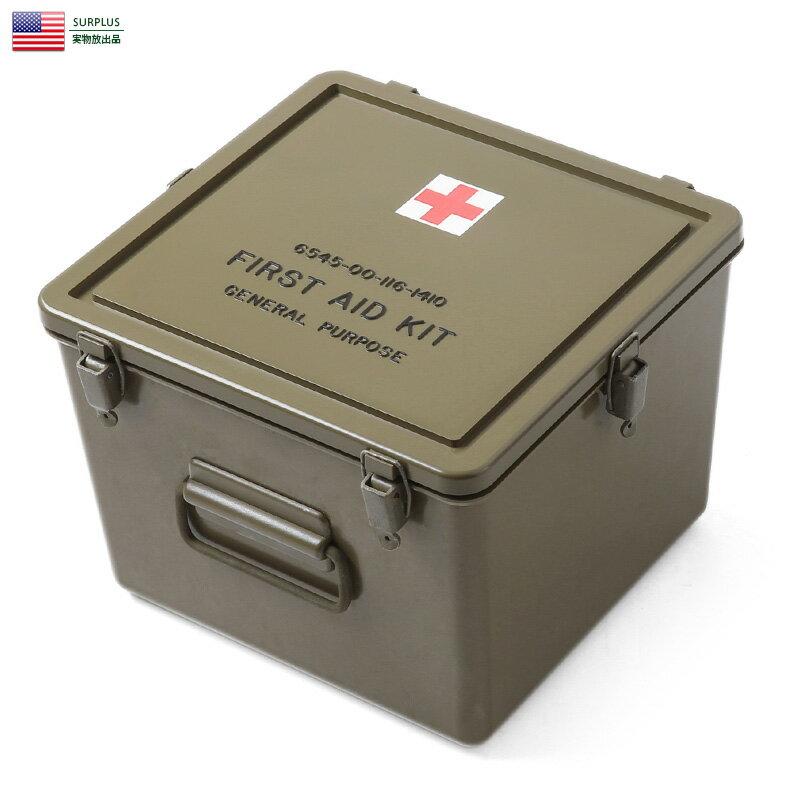 実物 新品 米軍 プラスチック メディカルボックス
