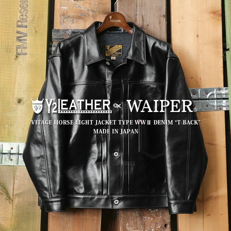 メンズファッション, コート・ジャケット Y2 LEATHER WP-01T WAIPER TYPE WWII DENIM T-BACK MADE IN JAPANT