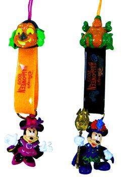 ディズニー  ハロウィーン 2009 ミッキー・ミニーのマスコットの付いたペアストラップ