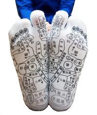 足全体のツボが「見える」プリントソックス【オカリナ型カッサ付き】足裏つぼおしソックス足ツボ靴下反射区サイズ22〜26センチ注目商品