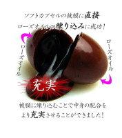 【レスベラローズ】レスベラトロールとローズサプリのハーモニー♪ほのかに薫る美容サプリ【生カプセルタイプ】