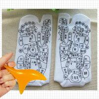 オカリナ型カッサ付き足裏つぼおしソックス足ツボ靴下反射区フリーサイズメール便