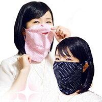 【メール便】風邪・花粉症でもばっちり決める!!おしゃれマスク!【数量限定ピンク2点セット】今、流行の伊達マスク!今日からマスク美人デビュー