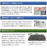 マグネシウムの力マグネシウム粒5mm1キロ純度99.95%以上業務用pH試験紙付き除菌消臭に無限の可能性マグネシウム粒の挑戦お財布にも優しく地球環境に興味のある方必見