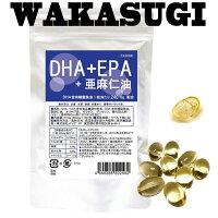 【大容量】180粒生-NAMA-DHA+EPA「最近物忘れが…」