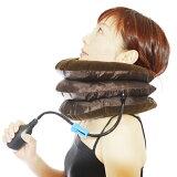 【送料無料】ネックサポーター 肩こりの人必見! ネックストレッチャー 首の伸ばし 空気圧で首のマッサージ  首枕  注目商品 転売しないでネ