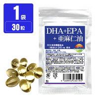 DHA【DHA+EPA+アマニ油生カプセル】【1袋計30粒】1粒になんと240mgDHA含有精製魚油生配合人気のDHAに亜麻仁油(αリノレン酸【オメガ3系】)をプラス