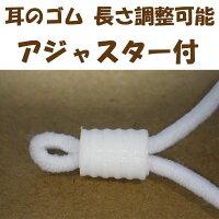 https://image.rakuten.co.jp/auc-wakasugi/cabinet/06776674/imgrc0082174133.jpg