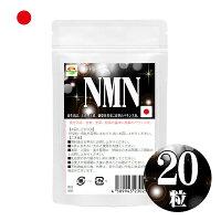 NMN-20