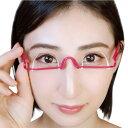 【送料無料】二 重 メガネ 美しい「アイライン」を生み出すトレーナー 二重まぶたメガネ 「男の美意...