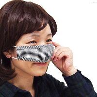 鼻だけマスクノーズマスク画期的ジュースも食事もできる鼻マスクマスク進化花粉対策にも、めがねも曇りにくい