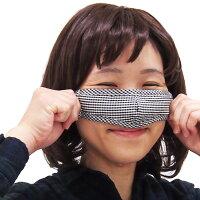 鼻だけマスクノーズマスク画期的ジュースも食事もできる鼻マスクマスク進化花粉対策にも、めがねも曇りにくいひも調整可能