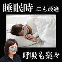 鼻だけマスク鼻マスクノーズマスクノーズウォーマー花粉対策にもひも調整可能冷感素材使用勇気を持って鼻だけにマスクで快適にユーチューバー必見