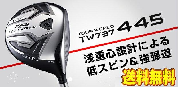 【最新モデル・】ホンマ HONMA TW737 445 ドライバー VIZARD SHAFT 装着 新品!