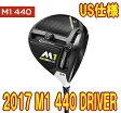 【即納・送料無料】TaylorMade 2017 M1 440 ドライバー KUROKAGE SILVER Dual Core TiNi 60 装着 US仕様 新品!
