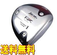【激レア・送料無料】クレイジーCRZ-450+TJ-46スペック指定新品