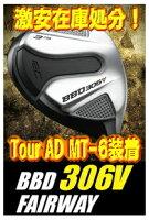 BBD306V