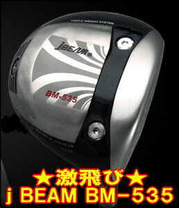 TRPX選択可能!!【激飛・送料無料】j BEAM BM-535(BLACK) DRIVER + カスタムシャフト装着 スペ...