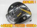 【最強・送料無料】プロシード PROCEED TOUR CONQUEST 455RVIII(8) ヘッド + カスタムシャフト装着 新品!