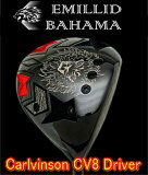 【送料無料】EMILLID BAHAMA Carlvinson CV8 DRIVER エミリッドバハマ カールヴィンソン ドライバー ヘッド + カスタムシャフト装着 新品!