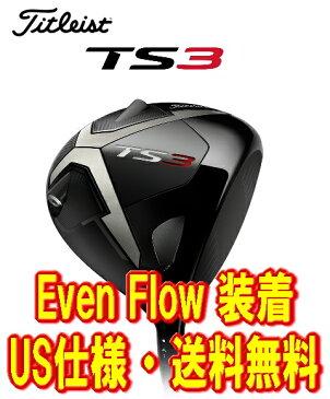【送料無料】Titleist タイトリスト TS3 ドライバー Project X Even Flow White 65 装着 US仕様 新品!