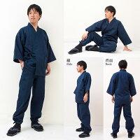小柄ドビー作務衣(M,L)-綿100%-【和粋庵】【送料無料】