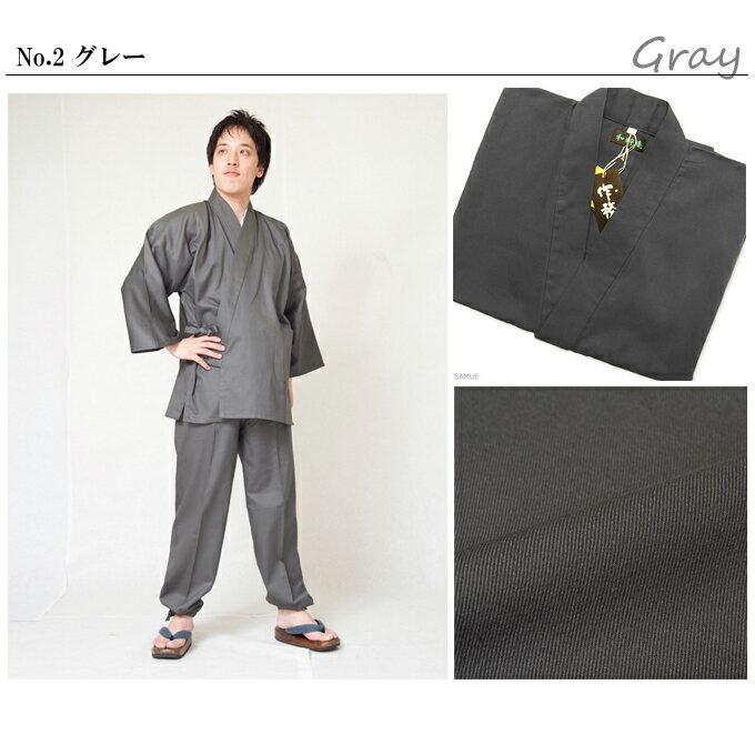作務衣 - 綾織作務衣 (あやおり さむえ )(S,M,L,LL) 綿100% ≪ 男性 女性 兼用 作務衣≫ メンズ・レディース 高級 男性用のギフト・プレゼントにも