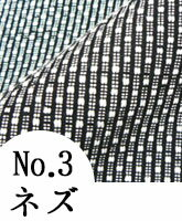 刺子織ショルダーバッグ-綿100%-【和粋庵】日本製和装小物作務衣用