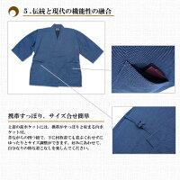 小柄ドビー刺子作務衣IKISUGATA