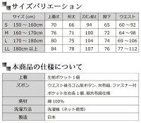 【送料無料】綾織作務衣(さむえ)【和粋庵】(SS,S,M,L,LL)-綿100%-