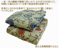 丸洗い真綿布団