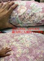 羽毛布団ダブルサイズ