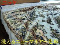 毛布シングルアクリル
