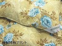 東京西川羽毛布団マザーグース