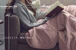 京都西川ウォームフィール20インナーケット