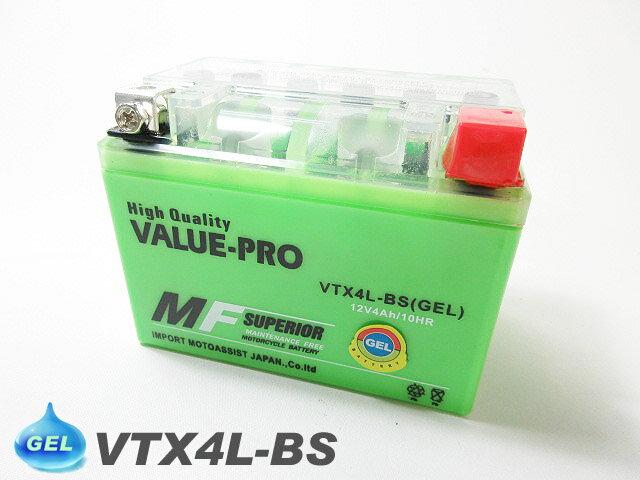 バイク用品, バッテリー VTX4L-BS GEL ValuePro YT4L-BS YTX4L-BS FT4L-BS FTH4L-BS GTH4L-BS : DIO 50 DJ-1 PAL NS-1 G NSR250R MC18 MC21 MC28