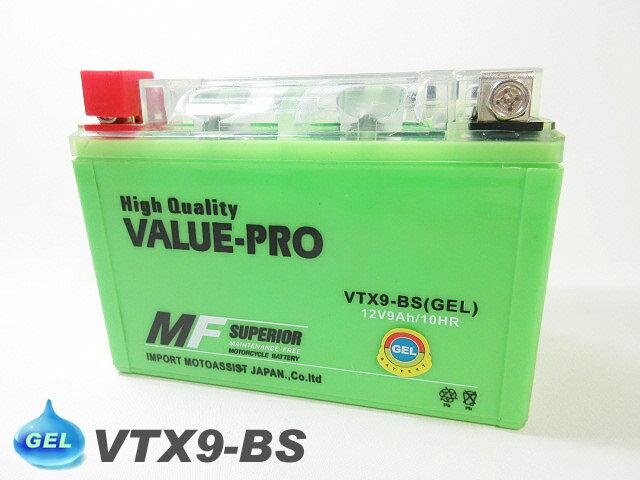バイク用品, バッテリー VTX9-BS GEL ValuePro YTX9-BS FTX9-BS GTX9-BS Z750 Z1000 ZX-7RR ZXR750R ZX-9R KLX650R NINJA250 NINJA1000 W400 KLX650 XE400 ZRX400 ZRX-2 ZZ-R250 ZXR400 ZX-6R ZX-6RR