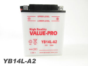 YB14L-A2◆【新品】 ValueProバッテリー ◆互換:GR650 GS650G GS750 GS750G/GL GSX750E GSX750Sカタナ GSX-R750 GT750