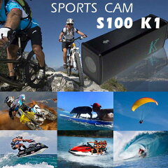 SPORTS CAM S100 K1 ■ 持ち運び便利!レース、ツーリング、ドライブ、スポーツシーン撮影に! 車載カメラ ハンディカメラ ドライブレコーダー