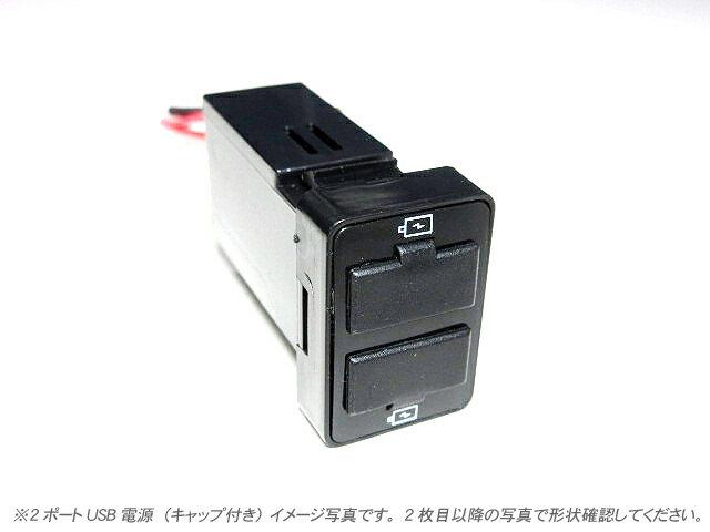 スマホ・タブレット・携帯電話用品, カーチャージャー・充電器  A 2USB 4 20 30 30 50 VOXY 70 80
