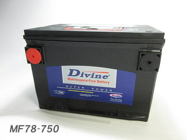 MF78-750【新品・充電済み】 Divineバッテリー ◆ GMC ブレイザー[シルバラード] タホ トレイルブレイザー コルベット サバーバン