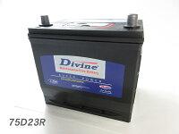 75D23R【新品・充電済み】 Divineバッテリー ◆トヨタ オリジン カローラII クラウン[17系] クラウンマジェスタ クラウンエステート