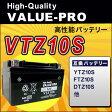 VTZ10S(YTZ10S)◆【新品・充電済み】 ValueProバッテリー ◆互換:ドラッグスター400[VH02J]